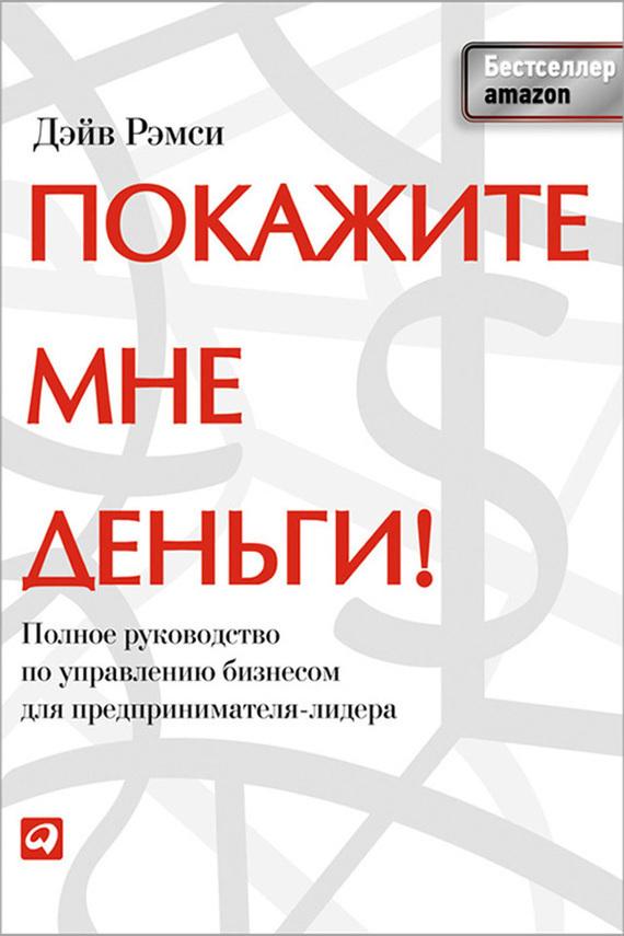 romanbook.net.jfif